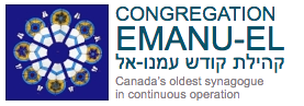 Logo of Congregation Emanu-El website